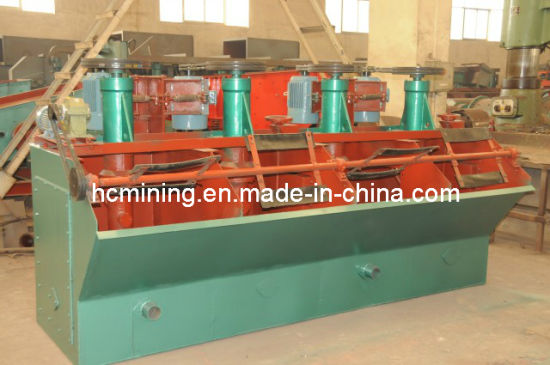 Hot Sale Mineral Equipment Forth Flotation Machine pictures & photos