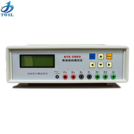 china new high accuracy top quality internal resistance and short