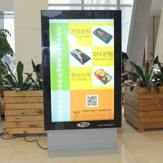 China Street Vertical Standing Display Scrolling LED Light