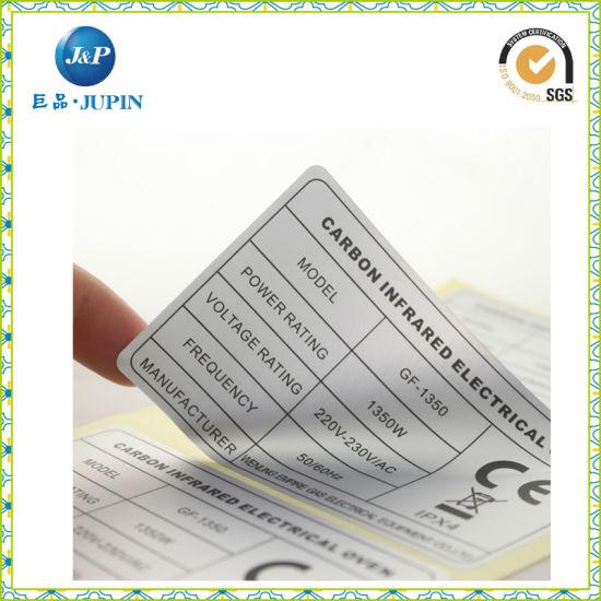 Custom printed stickers order custom stickers vinyl jp s043