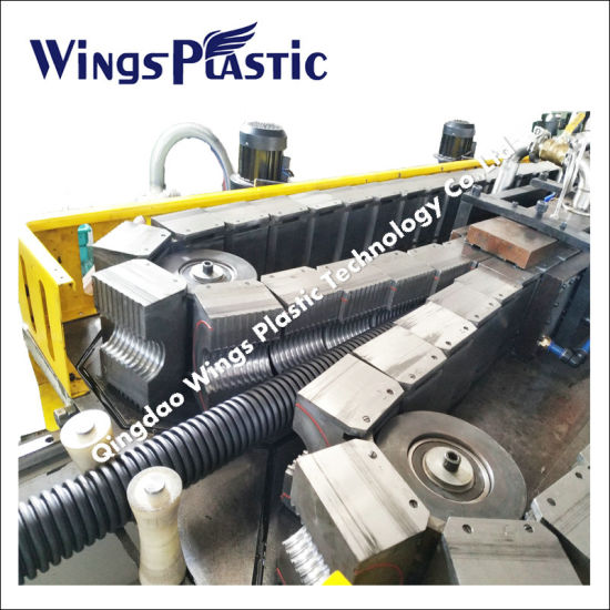 Double Wall Corrugated Plastic PE PVC Pipe Manufacturing Machine 40mm to 110mm