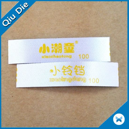 Eco-Friendly Dmask Satin Customized Printing Garment Label pictures & photos