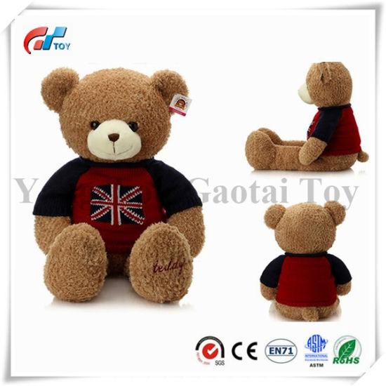 Custom Design Teddy Bear Birthday Gift Plush Promotion Toy with T-Shirt for Children