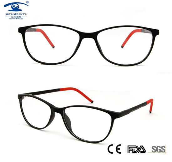 e86e109b25 Newest Tr90 Children Optical Spectacle Frame for Kids in Stock (MX01-05)  pictures