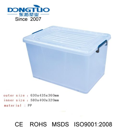 China 70l Plastic Storage Box Toys Box With Wheels Clear Plastic