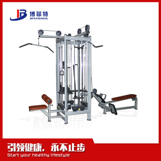 Multi/Luxury/Commercial 4 Station Gym Equipment (BFT-2025B) pictures & photos