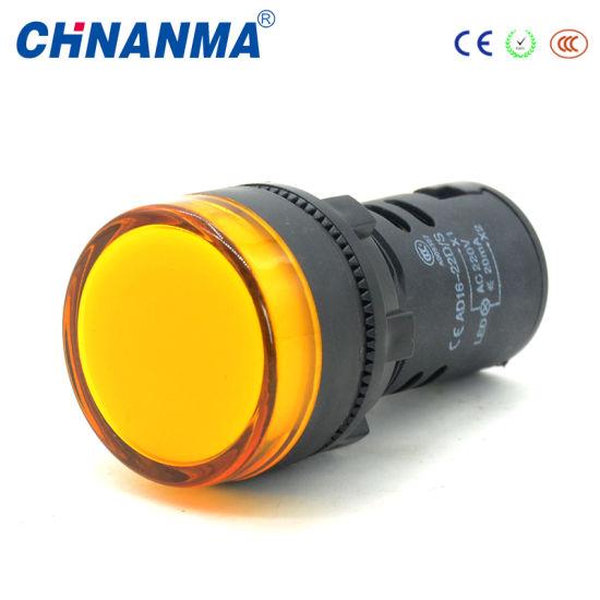 Like Pilot Light Parking Light Stoplight Switch Tail Light Flasher And