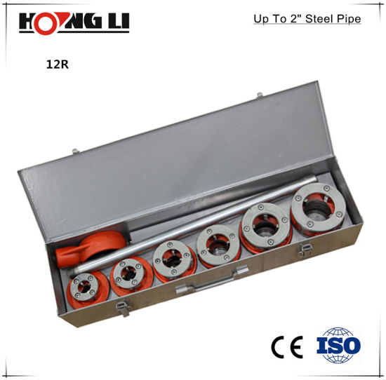 manual case making equipment
