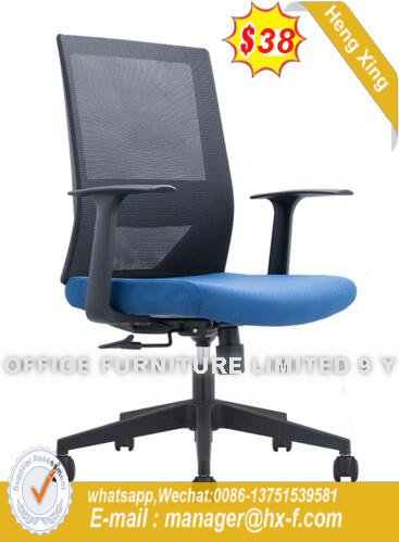 Cheap School Furniture Mesh Visitor Office Chair (HX-YY002B) pictures & photos