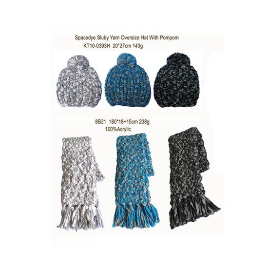 Lady Winter Fashion Knitting Space Dye Sluby Hat Scarf Set