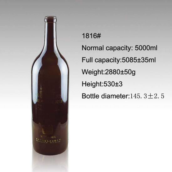 5000ml Antique Green Big Volume Bottle for Beverage Packing