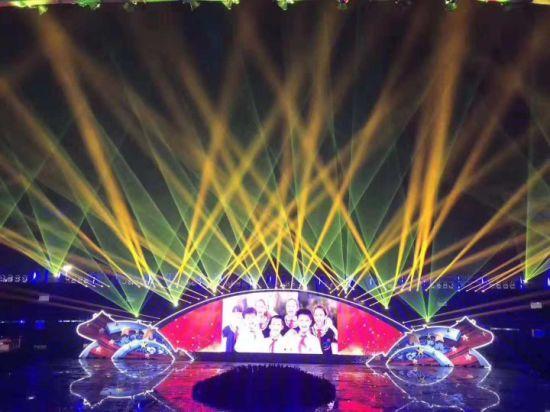 10W Full-Color Laser Light Laser Stage Lighting Indoor Laser Light Laser Show System