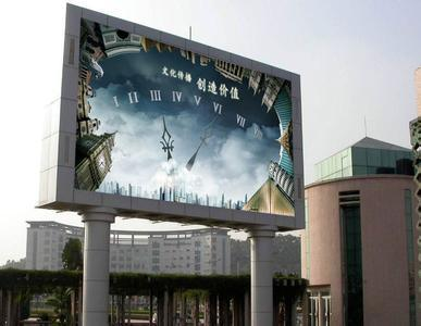 Hot Sale Outdoor P10 SMD Full Color LED Video Display pictures & photos