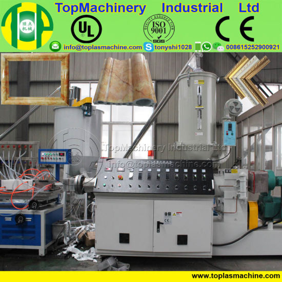 China High Efficient Image Frame Making Machine For Ps Photo Frame