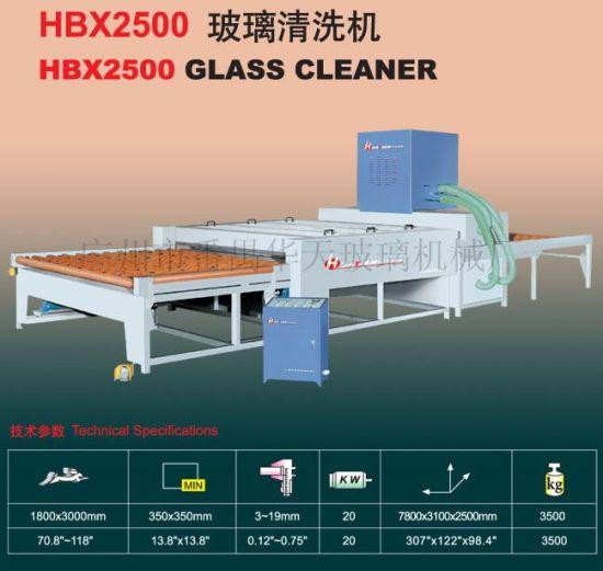 Manual Vertical Glass Washing Machine