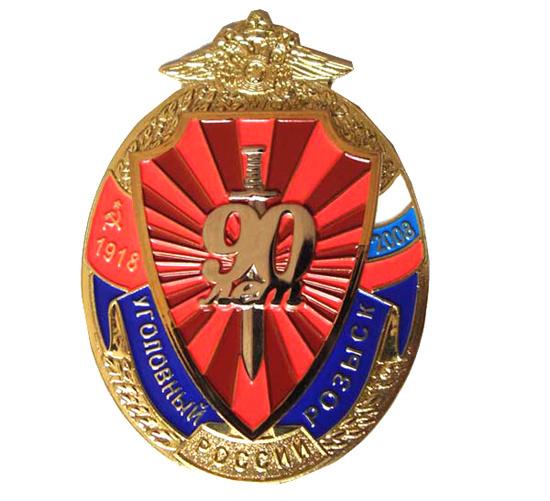 Metal Enamel Pin Badge for Police Badge Gift (m-MB24)