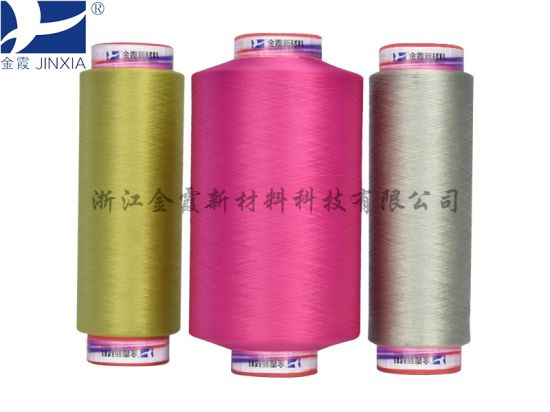 75D36f Dope Dyed DTY Polyester Filament Yarn pictures & photos