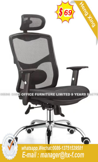 Modern Office Furniture Ergonomic Executive Office Chair (HX-8N912A) pictures & photos