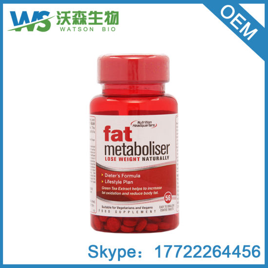 Holland Barrett Natural Fat Reduction Tablet