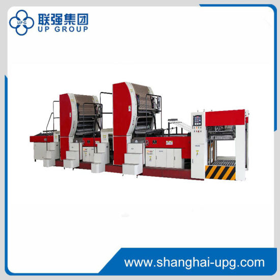 Lq-Hyp45b-2 Metal Sheet Two-Color Offset Printing Machine