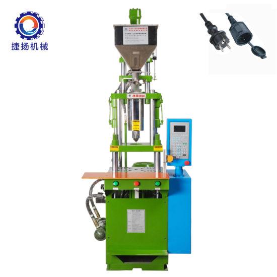 30 Years Machine Factory 2 Pin Plug Making Plastic Vertical Machine