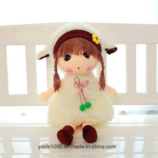 Wholesale Soft Toy Child Doll Plush Stuffed Rag Baby Doll Toy