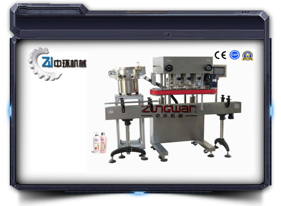 Water Bottle Capping Machine (ZHT-A) pictures & photos