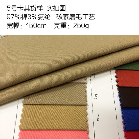 Carbon Brushed Twill Cotton Spandex Trousers Fabric