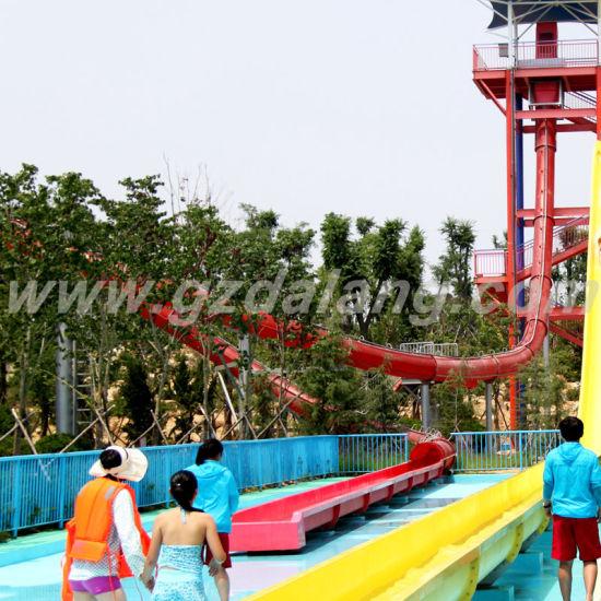 Aqualoop Fiberglass Water Slide (WS160)