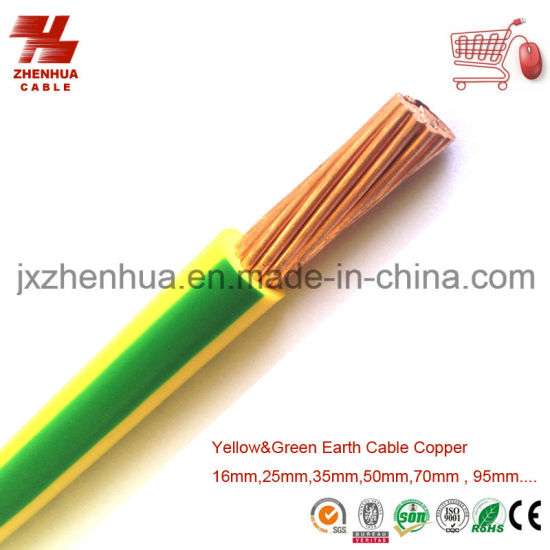 600/1000V Yellow and Green Earth Cable Copper Wire Stranded 25mm 35mm 50mm