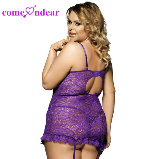 efc997ae2d8 China Wholesale New Hot Sale Plus Size Sexy Babydoll - China Sexy ...
