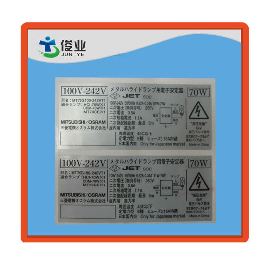 Printing Battery Label with Fireproof Features pictures & photos