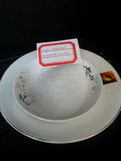 industrial grade barium hydroxide monohydrate