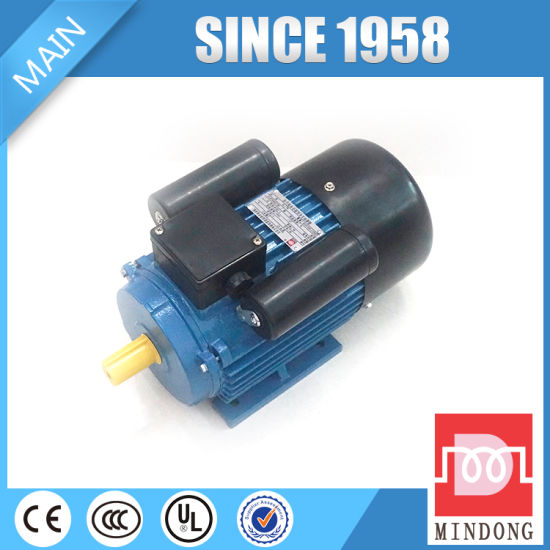China Yc Series Single Phase Induction Motor for Sale