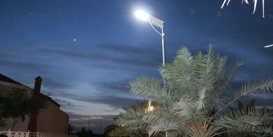 Waterproof All in One Solar Street Light 50W LED Solar Street Lamp with CE, RoHS IP65 Certified