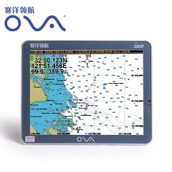 Iais-15 Marine GPS Navigator AIS with Screen