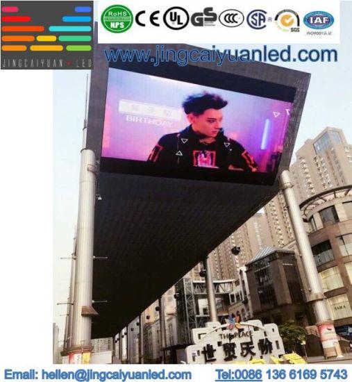 Novastar Full Color Video Arc LED Display Screen