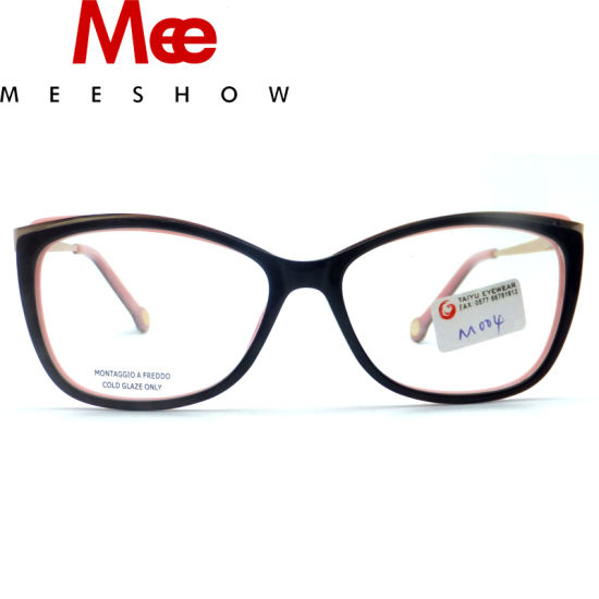 e386f4d6cdbf Retro Metal Frame Eyeglasses Oversized Clear Lens Glasses Men Women  Transparent Optical Cat Eye Glasses Frames Spectacle for Wholsale