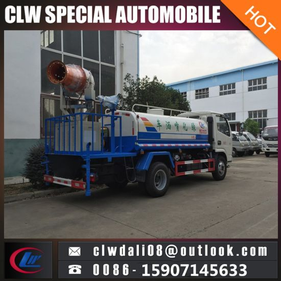 4*2 Small Green Spray Water Tank Truck with Fog Gun for Sale