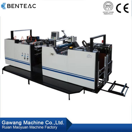 Auto/Semi/Manual High Precision High Speed Glueless Thermal Laminating Machine with Ce