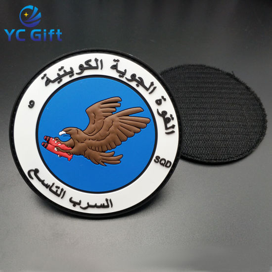 Custom Heat Transfer Name Patches Fashion Uniform Badge PVC Logo Rubber Clothing Label for Army Souvenir (PT13)