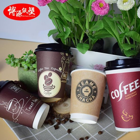 China Factory Directly High Quality Custom Single /Double/Ripple Wall Paper Cup Coffee Cup with Lid