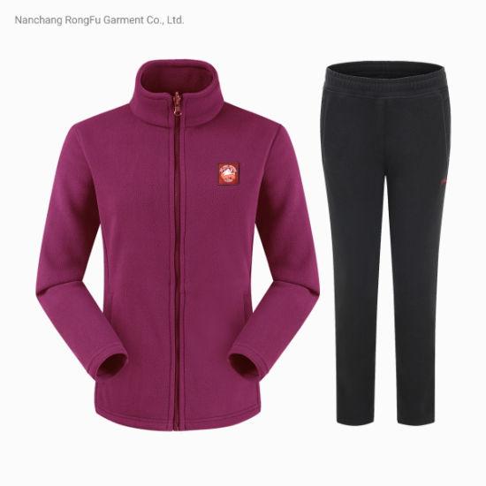 Women's Warm Stand Collar Outdoor Fleece Suit Sports Suit Tracksuit