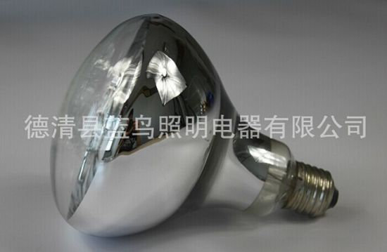China Infrared Heating Lamp Clear R125 For Bathroom Heater China