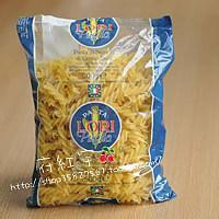 Automatic Pasta Vertical Packing Machine pictures & photos
