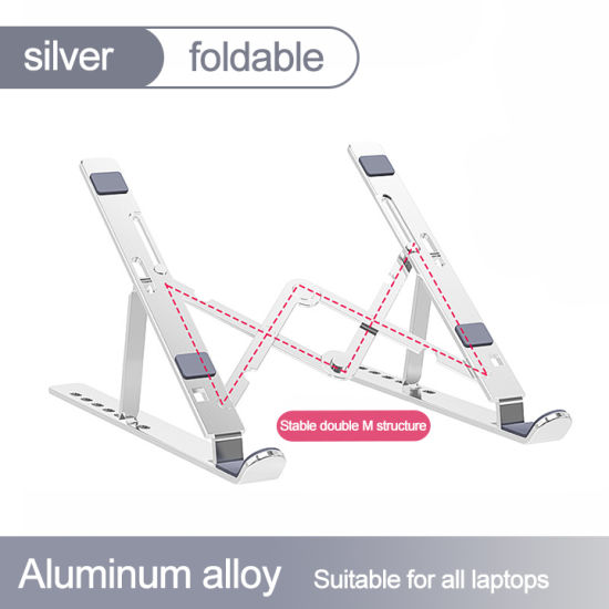 Adjustable Height Portable Foldable Aluminum Alloy Laptop Stand for Desk