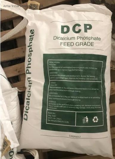 Promoting Growth for Animal Feed Grade 21% Mono Dicalcium Phosphate