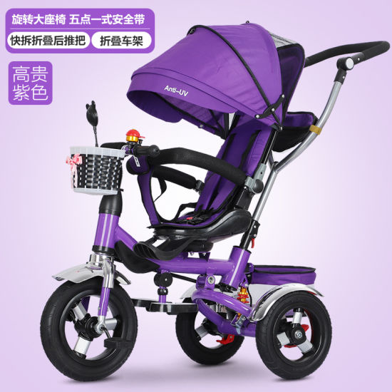 New Product Hot Sale Hight-Qualitied Stroller BS-15 pictures & photos