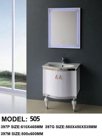 Wall Mounted Vanity Cabinet Wholesale Bathroom Furniture