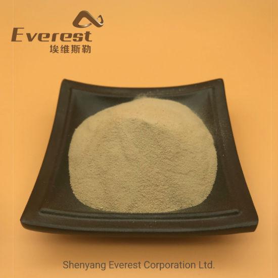 Amino Acid Powder 40%/50%/70%/80%